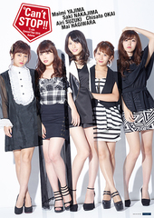 B2 Poster [C-ute Concert Tour 2015 Aki - Can't STOP!! -]