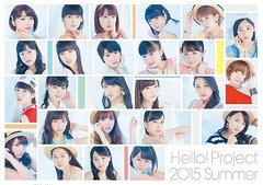 Visual Book [Hello! Project 2015 SUMMER]