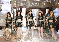 [C-ute Concert Tour - 2015 Haru (Spring) -The Future Departure-] B1-sized Poster