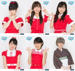 Country Girls Photo Set: 6 Photos (Size: L) [Hello! Project New Fes! II]