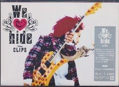 El DVD recopilación de hide UPBH-1244