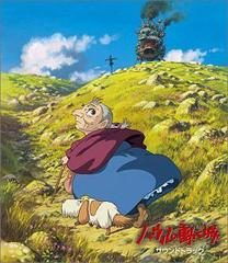 Howl's Moving Castle - Soundtrack