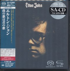 Elton John- Self Titled SHM-SACD Reviews | Steve Hoffman Music Forums