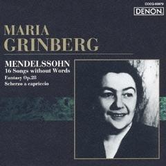 Mendelssohn - Musique pour piano COCQ-83979