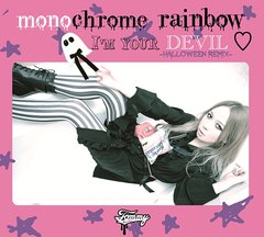 NEW TH6 SINGLE! - Monochrome Rainbow WPCL-11007