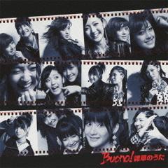 [02.02] Changement de label et nouveaux singles pour les Buono! EPCE-5743