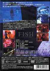 Naohito Fujiki in F. I. S. H. - Director's Cut edition - 4