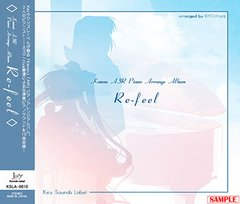 "Kanon Air Piano Arrange Album ""Re-feel"""