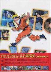 Naruto The Movies 3 in 1 Special DVD Box [Limited Release] - 4