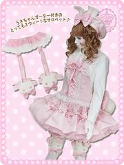 Sorciere Usa-Chan Sweet Salopette Skirt w/ Rabbit Garter Belt