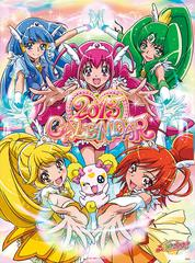 Smile PreCure! (Pretty Cure!)