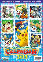 Pocket Monsters (Pokemon) Best Wishes!