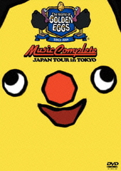 "The World of Golden Eggs ""Music Complete"" / Japan Tour in Tokyo"