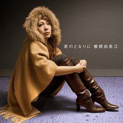 SONE Yukie