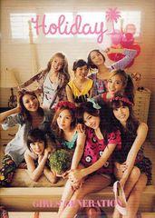 Girls' Generation / Girls' Generation (SNSD)