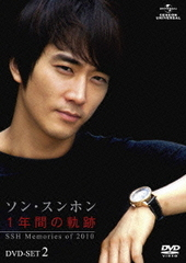Song Seung Heon 1 Nen no Kiseki - SSH Memories of 2010 -