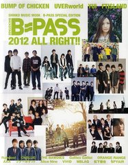 B-PASS ALL RIGHT!!