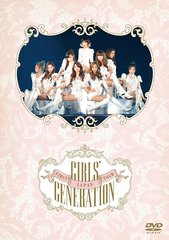 Girls' Generation / Girls' Generation (SNSD)