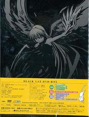 Black Cat DVD Box [Limited Release] - 4