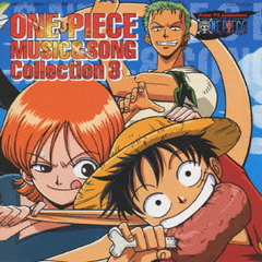 [ONE PIECE] MUSIC & SONG COLLECTION
