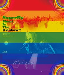 Shout In The Rainbow!!