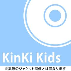 Asian Biggest Live with Koichi Birthday & Countdown KinKi Kids 3days Panic! At Tokyo Dome '98-'99