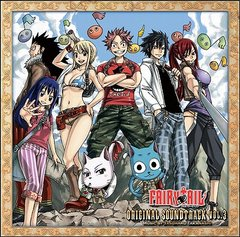 """Fairy Tail"" Soundtrack"