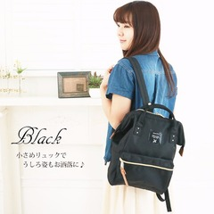 anello Backpack mini B0197B Color:BK
