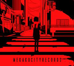 Mekaku City Records [Regular Edition]