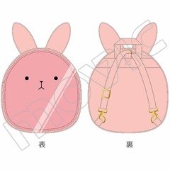Tsukiuta. Itamate Tsukiusa Backpack February