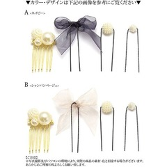 Pearl and Ribbon Hair Accesary / A