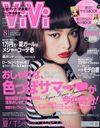 ViVi / Kodansha