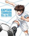 Captain Tsubasa Blu-ray Box - Elementary School First Part - [Limited Edition]