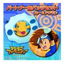 Digimon Adventure - Partner Buttons Set [Taichi & Agumon] / Goods