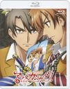 Arata: The Legend (Arata Kangatari) 6 [Limited Edition] [Blu-ray]/Animation
