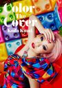 Color the Cover [CD+DVD+Photo Booklet]