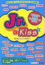 Jr. ni Kiss Marugoto! Jr. Episode Book/Staff Jr.