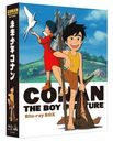 Future Boy Conan Blu-ray Box [Blu-ray]/Animation