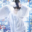 2PIKO [w/ DVD, Limited Edition]