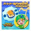 Digimon Adventure - Partner Buttons Set [Takeru & Patamon] / Goods