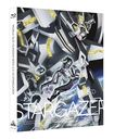 Mobile Suit Gundam SEED C.E.73 -STARGAZER-[Limited Edition] [Blu-ray]