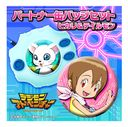 Digimon Adventure - Partner Buttons Set [Hikari & Tailmon] / Goods