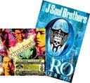 Miracle / Sandaime J Soul Brothers (3JSB)