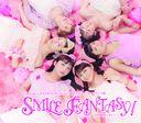 "Engeki Joshi-Bu S/mileage's JUKEBOX-MUSICAL ""SMILE FANTASY!"" / S/mileage"