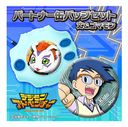 Digimon Adventure - Partner Buttons Set [Jou & Gomamon] / Goods