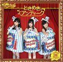AKB48 Team Surprise 09 /