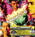 Miracle [w/ DVD, Limited Edition / Type B]