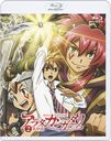 Arata: The Legend (Arata Kangatari) 4 [Limited Edition] [Blu-ray]/Animation