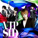 V.I.P [w/ DVD, Limited Edition/Type-B]