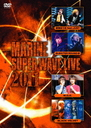 MARINE SUPER WAVE LIVE DVD2011